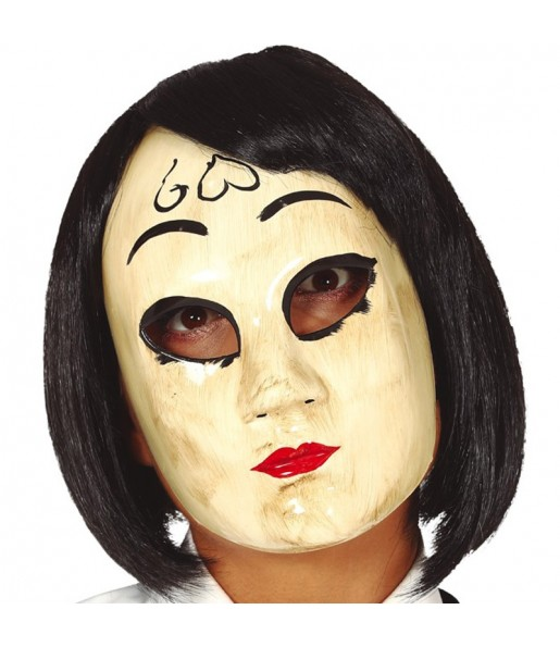 Masque Halloween The Purge