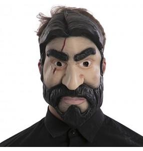 Masque The Reaper Fortnite