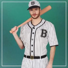 Acheter en ligne les costumes métiers les plus originaux pour hommes