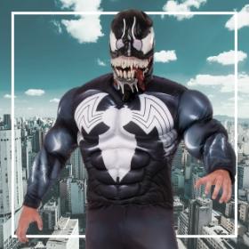 Costumes Venom pour Carnaval et fête thématiques